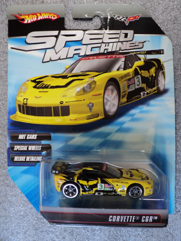 Speed Machines Corvette C6R Yellow