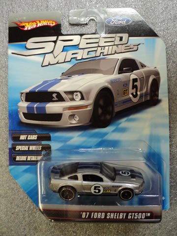 Ford Shelby GT500 Silver