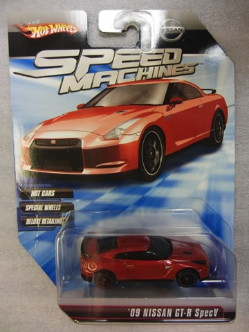 Speed Machines '09 Nissan GT-R SpecV