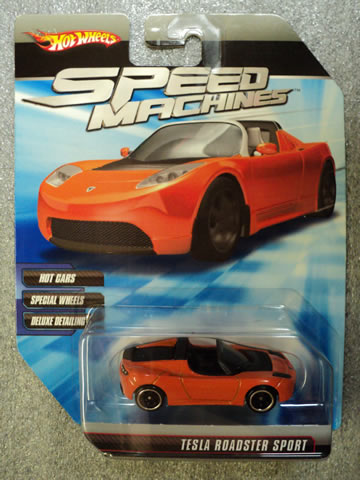 Tesla Roadster Sport - Orange