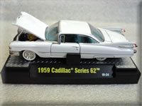 Olympic White 1959 Cadillac Series 62