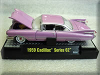 M2 Machines 1959 Cadillac Series 62 Database