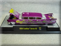 1959 Cadillac Stretch Rods Purple